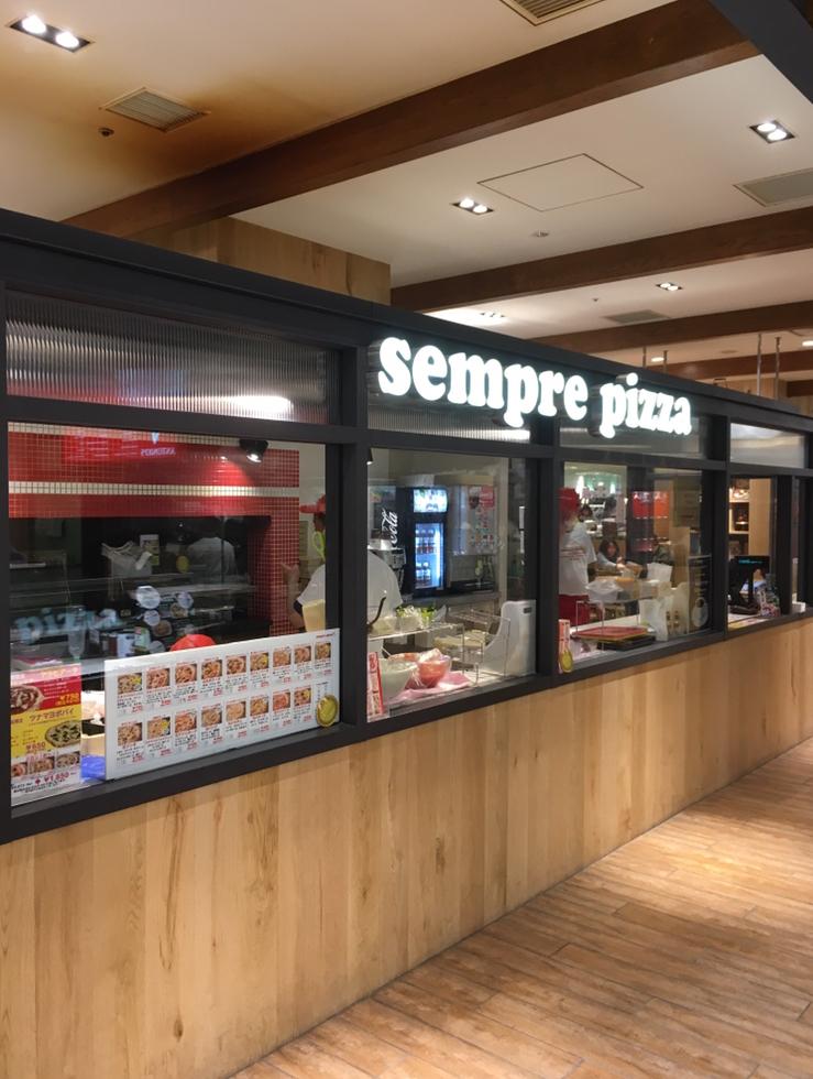 安くて美味しいと評判のsempre pizzaの外観