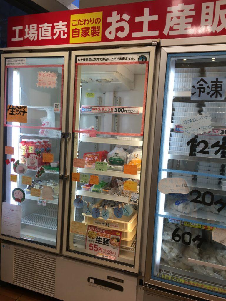 お持ち帰り用冷凍餃子の冷凍庫