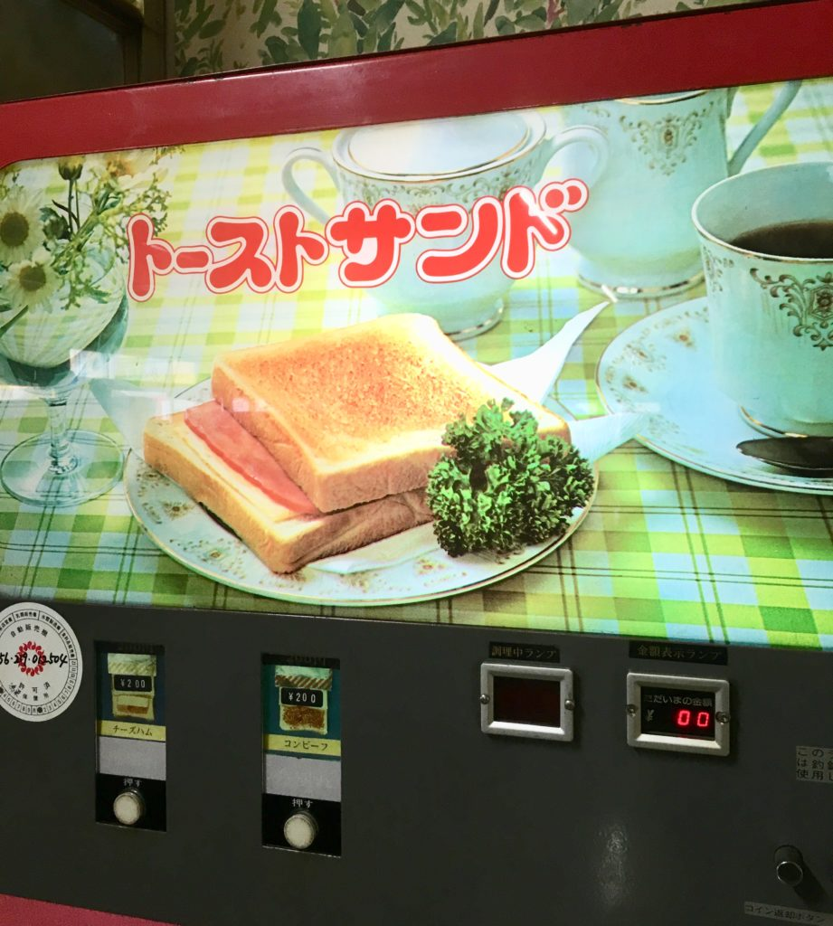 トーストサンドの食品自販機
