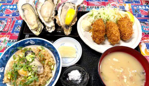 川越 かき小屋 小江戸|三陸のジャンボ牡蠣が激ウマ!食べ放題メニューもあり
