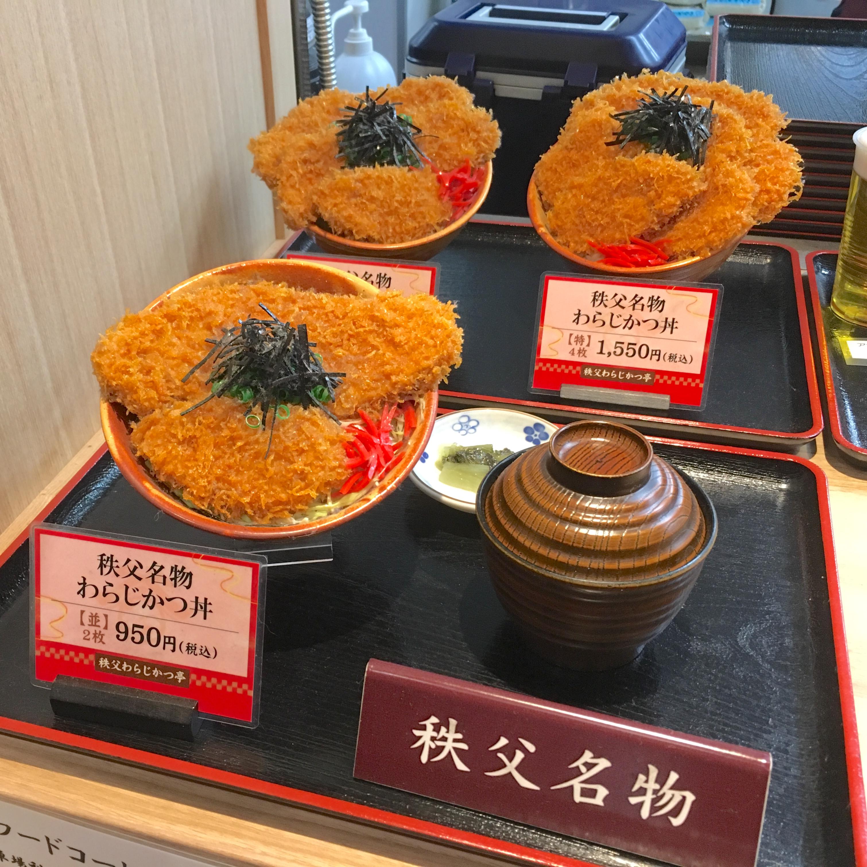祭の湯・秩父わらじかつ亭|混雑せずに美味しいわらじカツ丼を食べるならここがおすすめ!