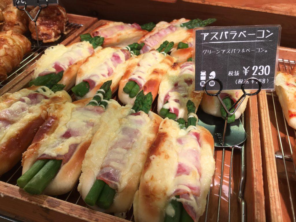 アスパラベーコンのパン