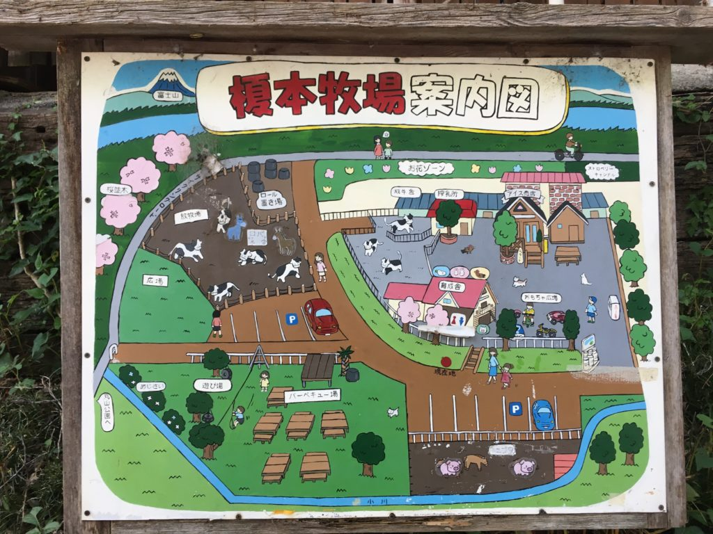 榎本牧場の案内図