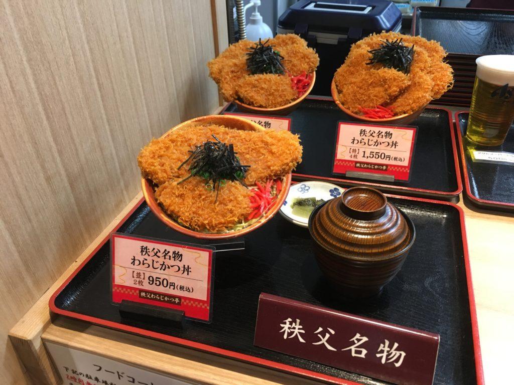 わらじカツ亭のわらじカツ丼サンプル