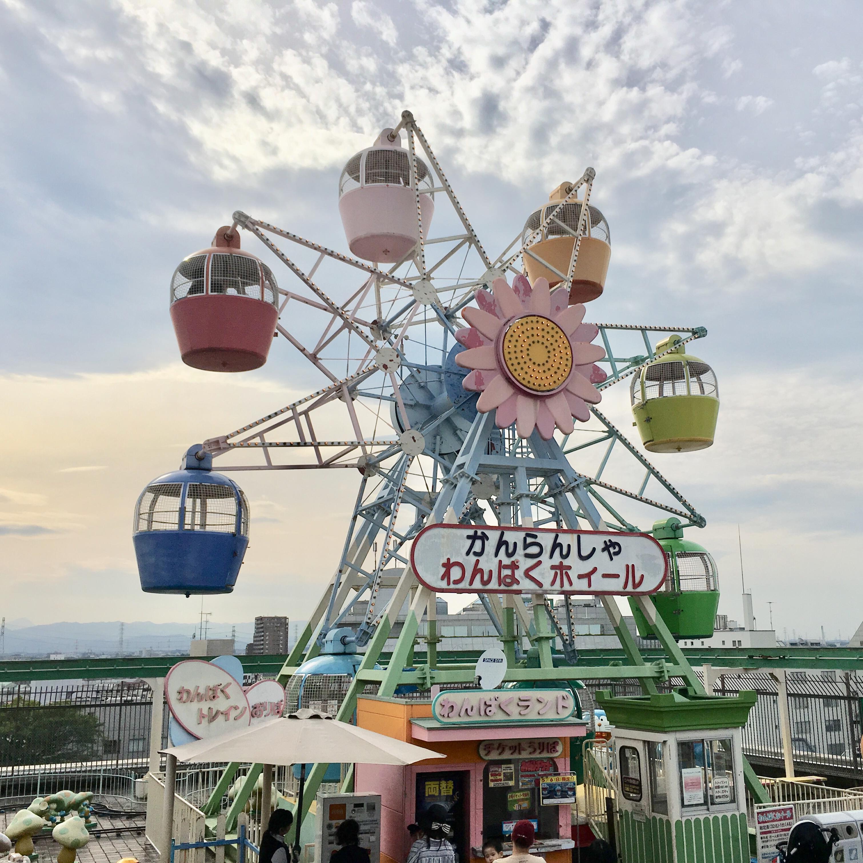 【閉店】川越丸広・レトロな観覧車がある屋上遊園地『わんぱくランド』が楽しい!