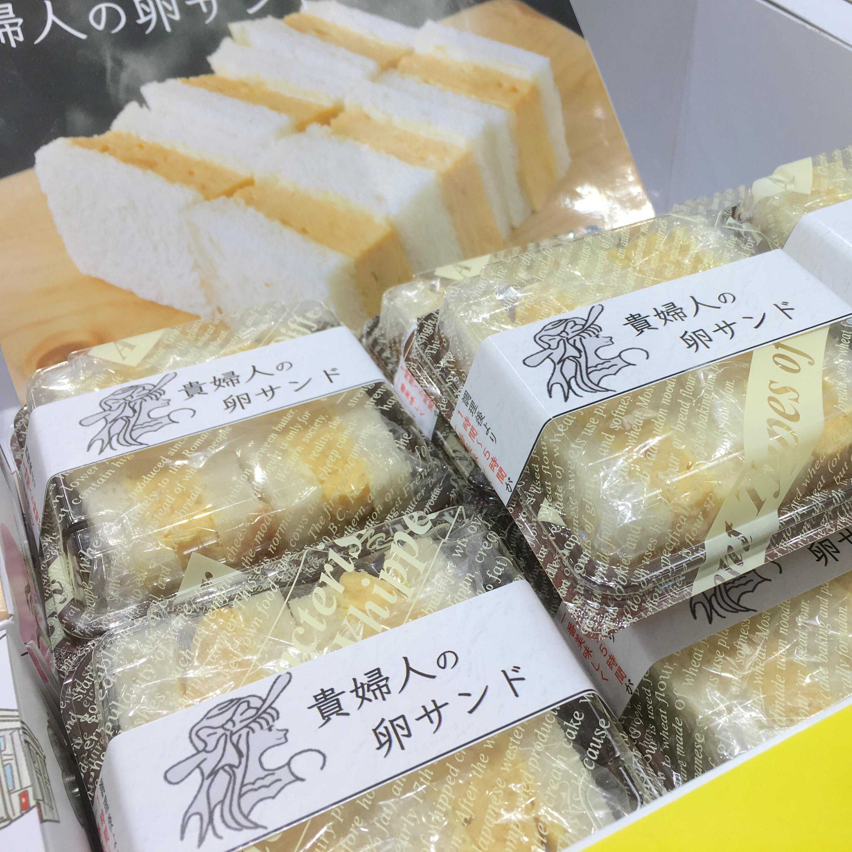 小江戸オハナ・貴婦人の卵サンドが超美味い!本川越ぺぺで持ち帰り可