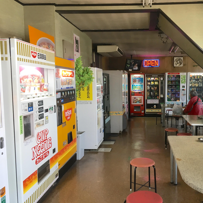 【オートパーラーまんぷく】アド街にも出た!食品自動販売機があるレトロスポット