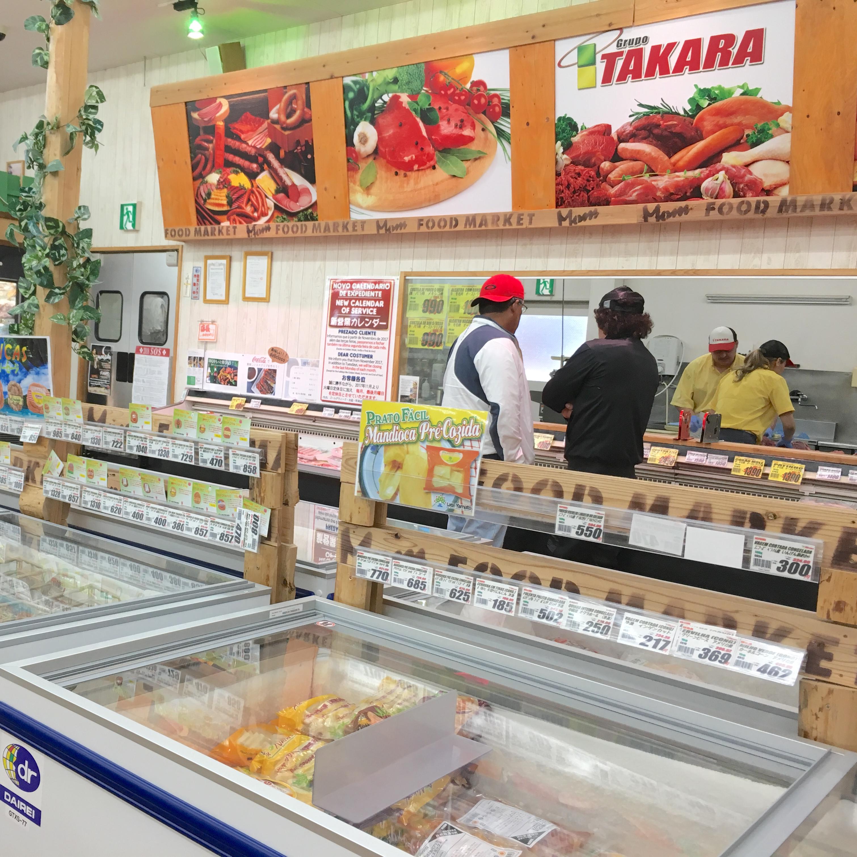 【タカラ】群馬県大泉町のブラジル人向けスーパーはお土産がたくさん!