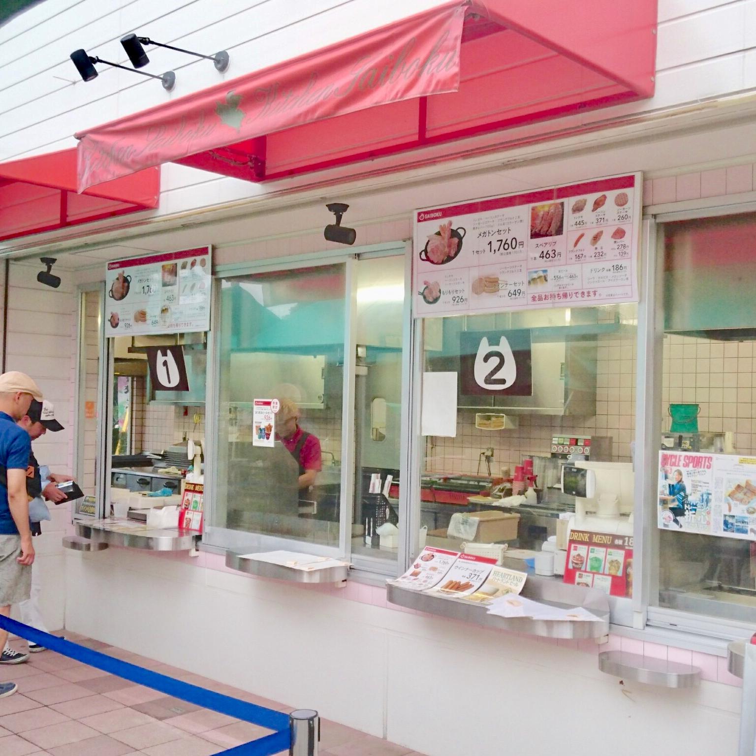 サイボクハム|日高市の間違いないお出かけスポット!安くお得に食べるならレストランより自宅調理がおすすめ!