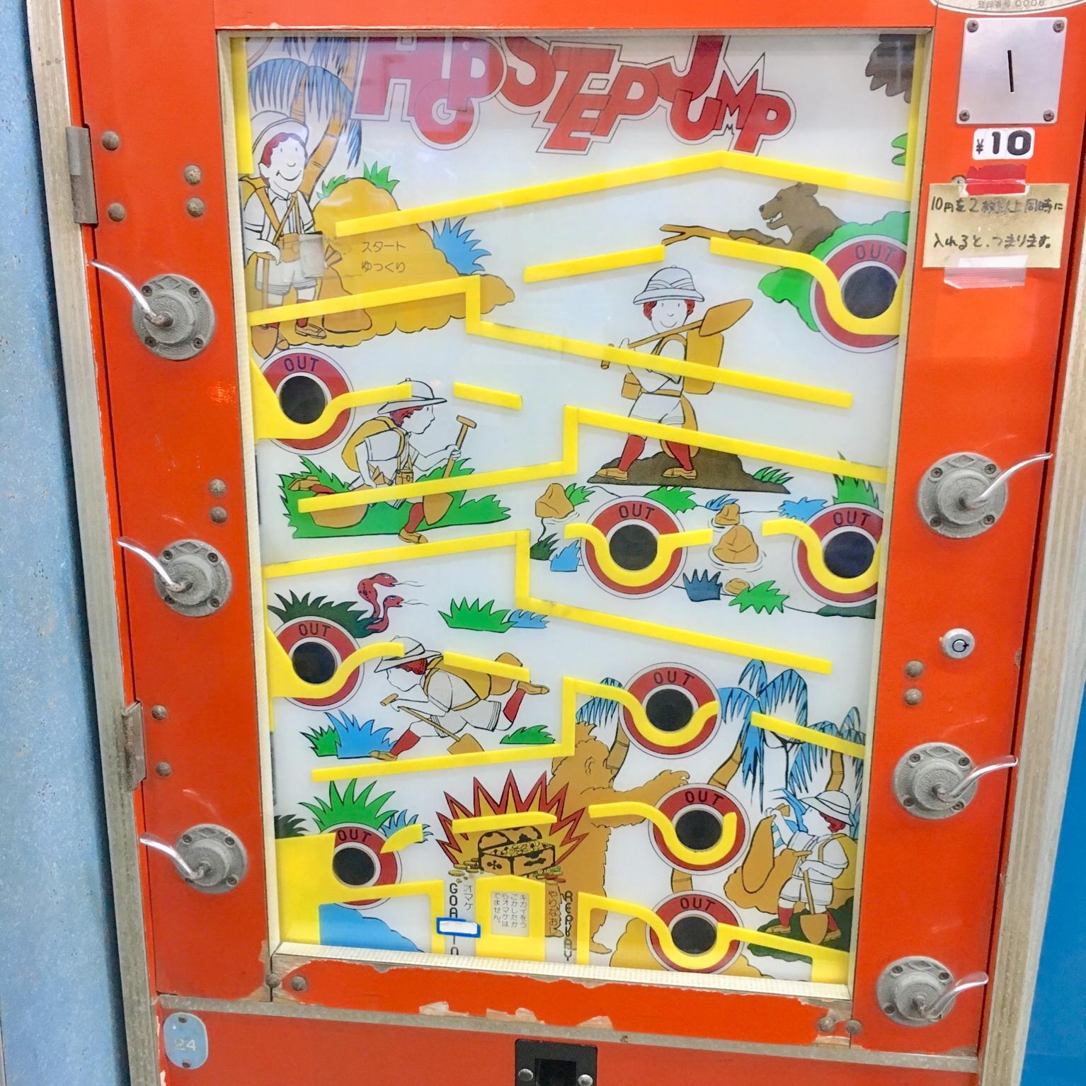 板橋本町|駄菓子屋ゲーム博物館で遊べる10円ゲームを紹介