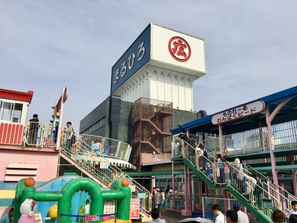 丸広川越店 わんぱくランドの屋上の様子
