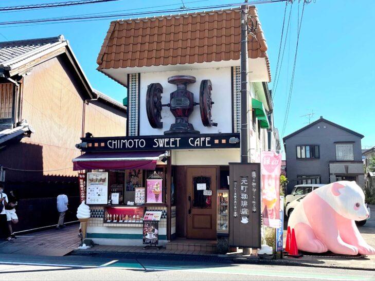 元町珈琲店ちもとの外観