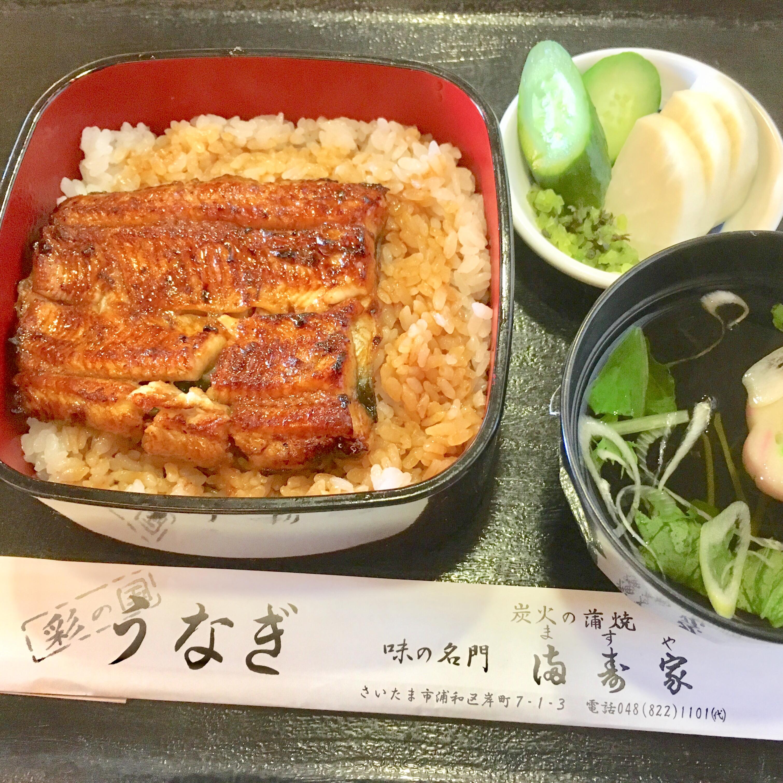 浦和|満寿家はうなぎランチがコスパ最高でおすすめ!