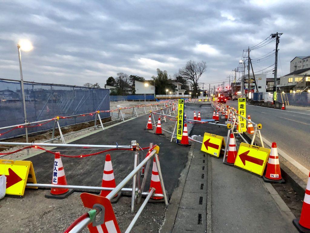 上尾イオンモール前の道路拡張工事の様子