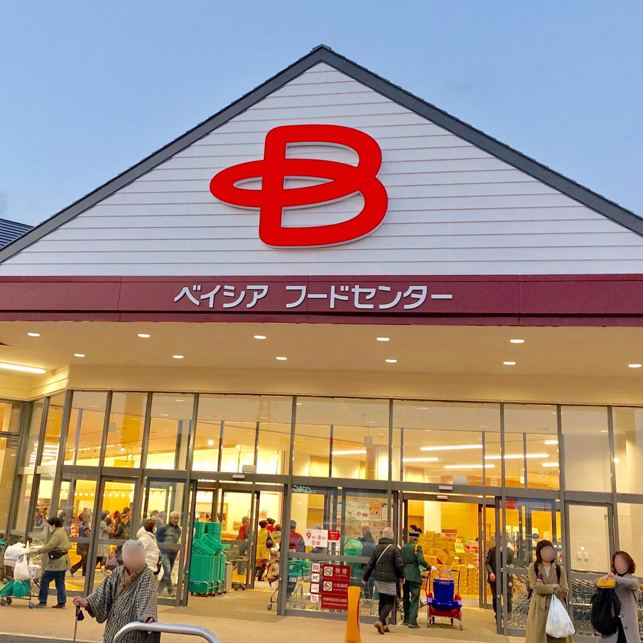 ベイシア上尾平塚モールを調査してきた!カフェ・ドラッグストア・100均・ジムが勢揃い!