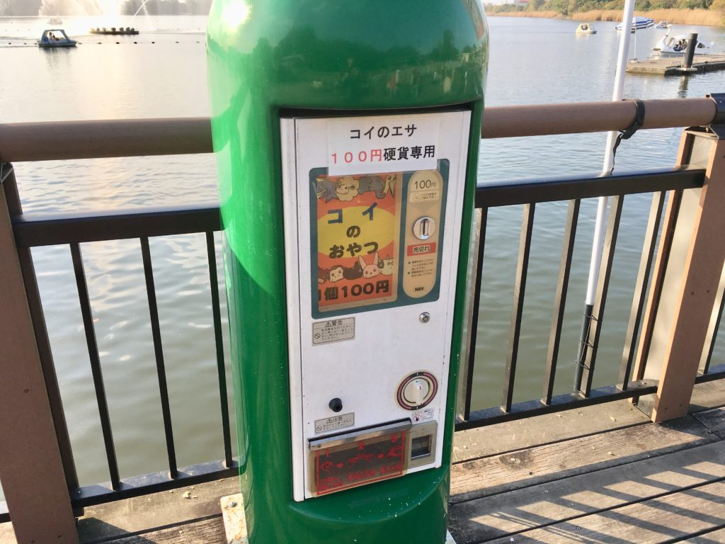 鯉の餌の自販機
