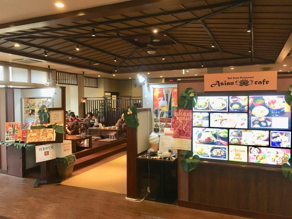 食事処のアジアンカフェ