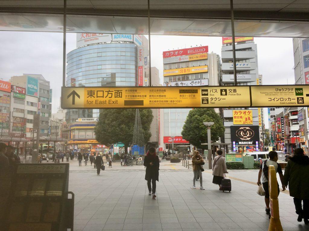 赤羽駅東口の様子
