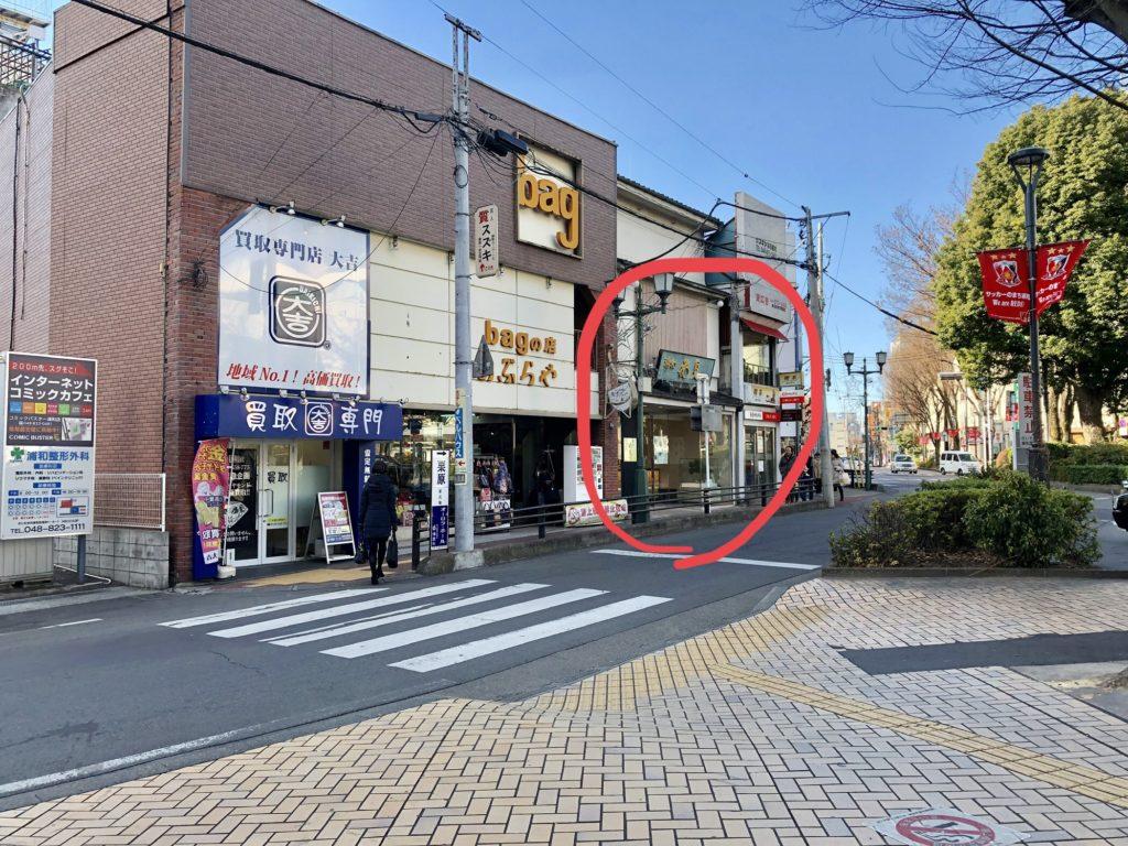 浦和駅西口を出たところ