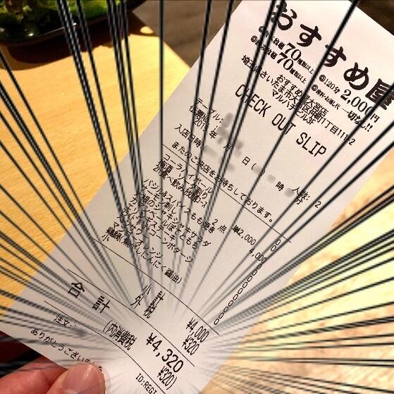 食べ放題居酒屋 おすすめ屋大宮店の2時間2,000円コースをレポ!コスパ重視の飲み会ならここ!