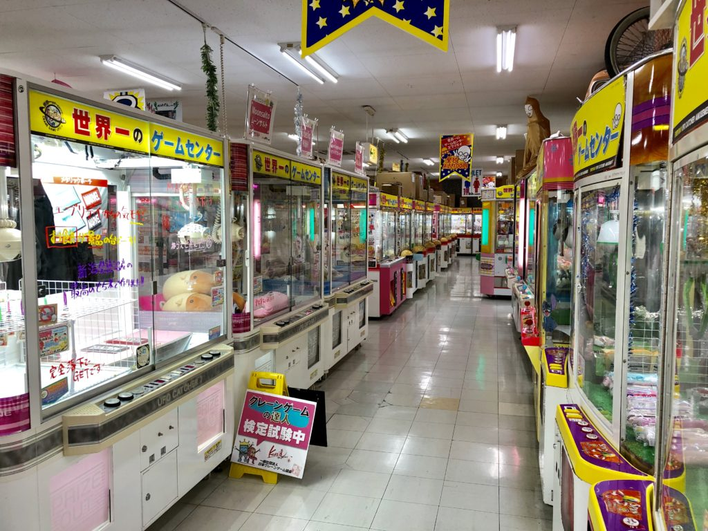 エブリデイ行田店の2階