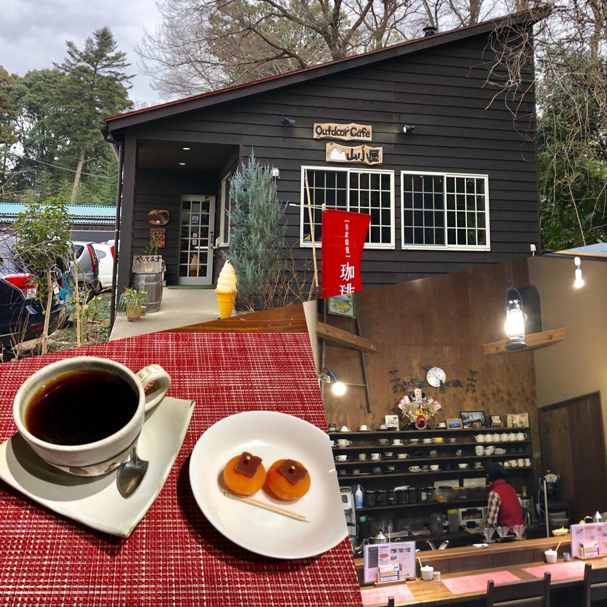 アウトドアカフェ山小屋でランチ!上尾でプチ旅気分を味わうならここがおすすめ
