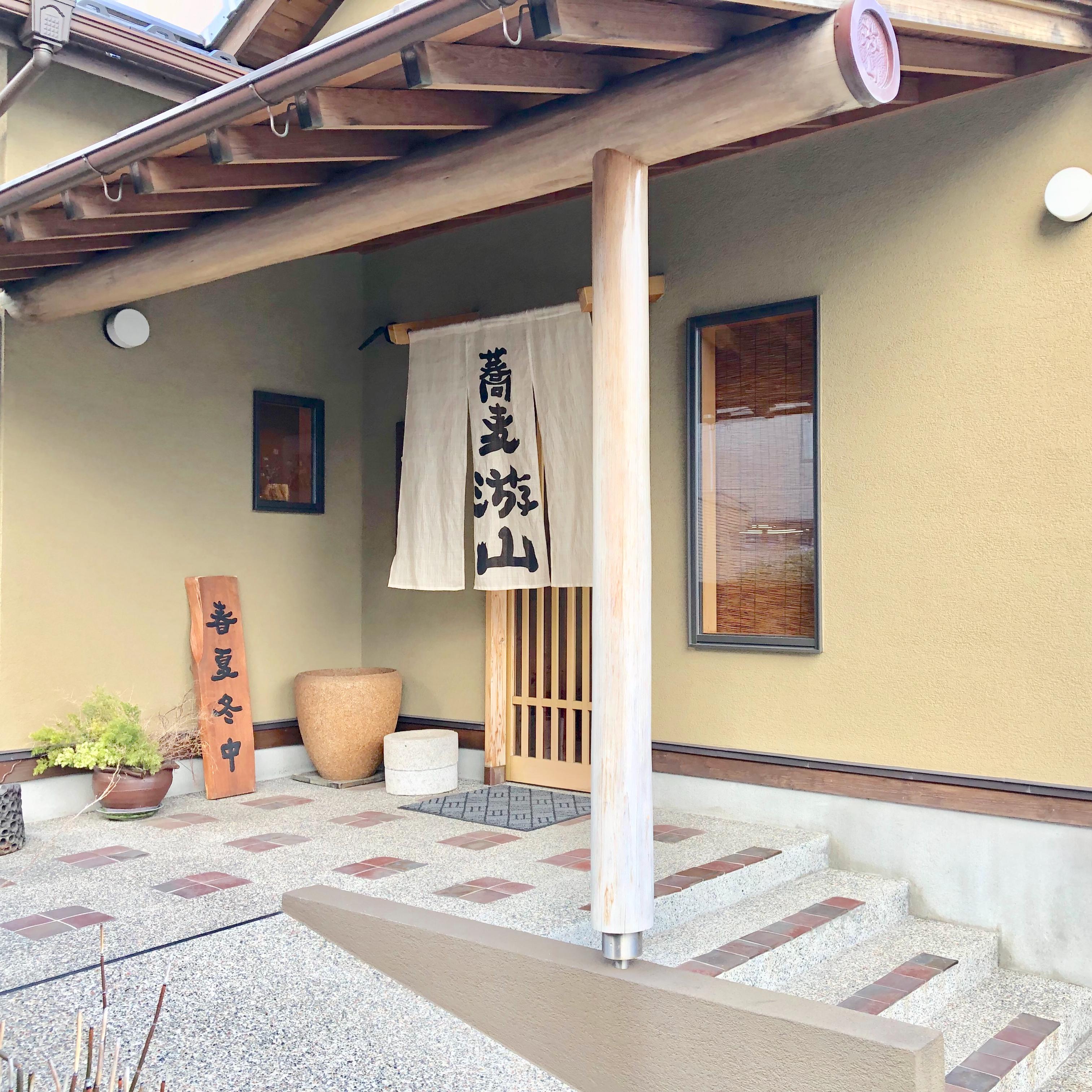 游山(ゆうざん)|中浦和駅から徒歩1分!居心地の良い絶品おそば屋さん