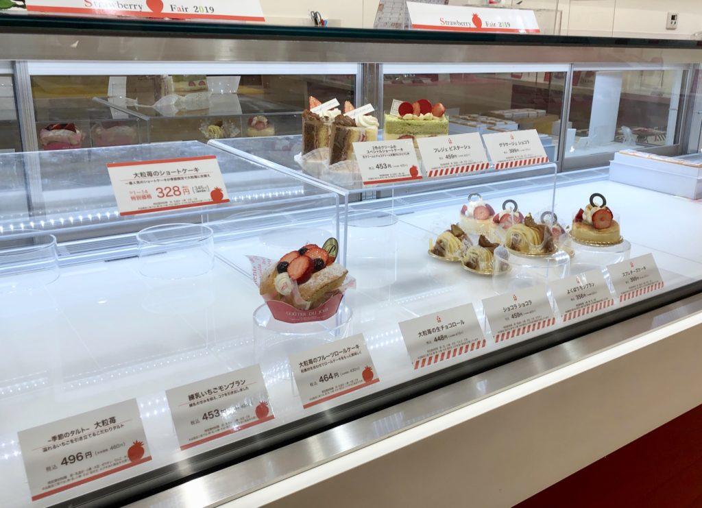 梅林堂上尾本町店のケーキ