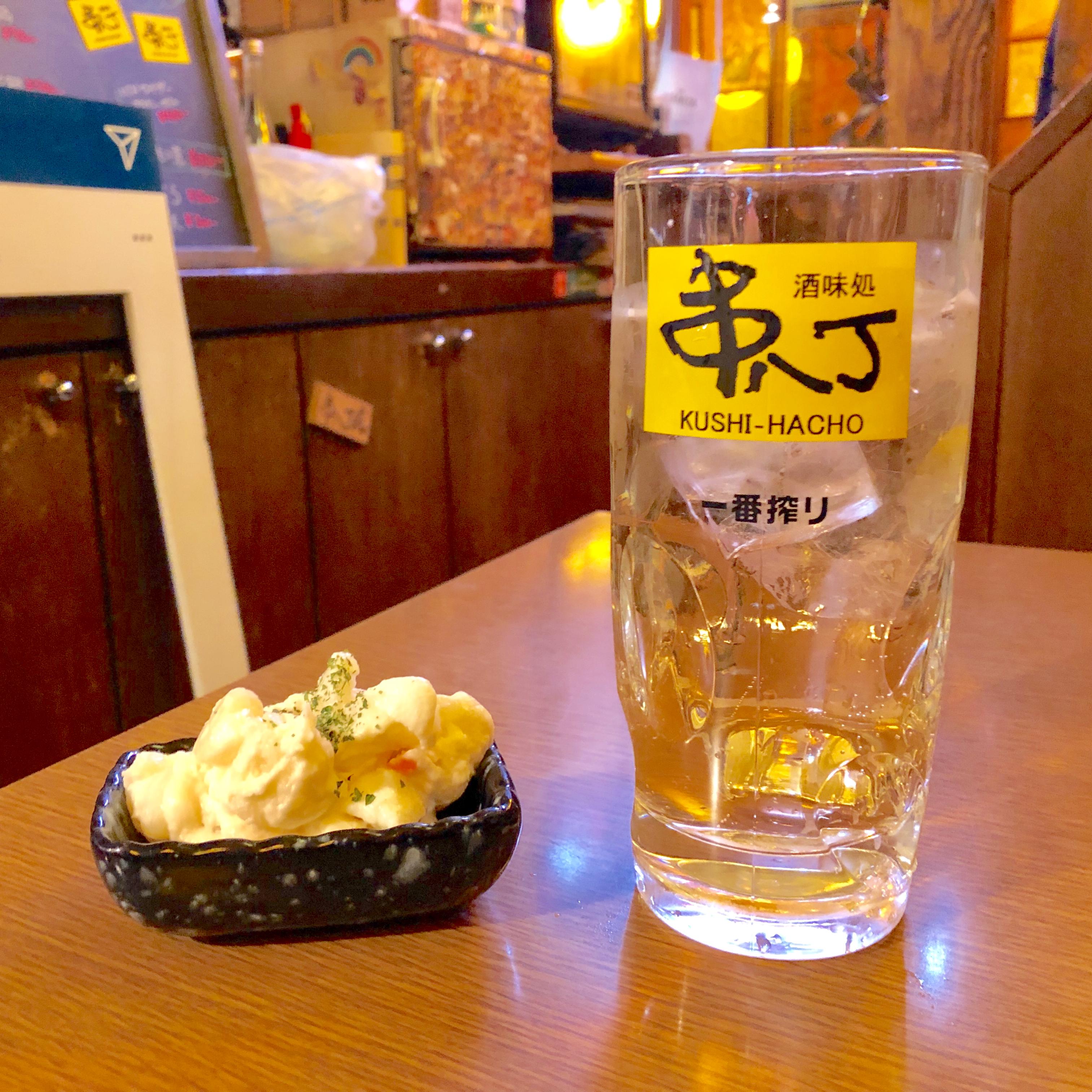 串八丁【UberEats対応】大宮南銀座にある埼玉愛の強いディープな居酒屋さん