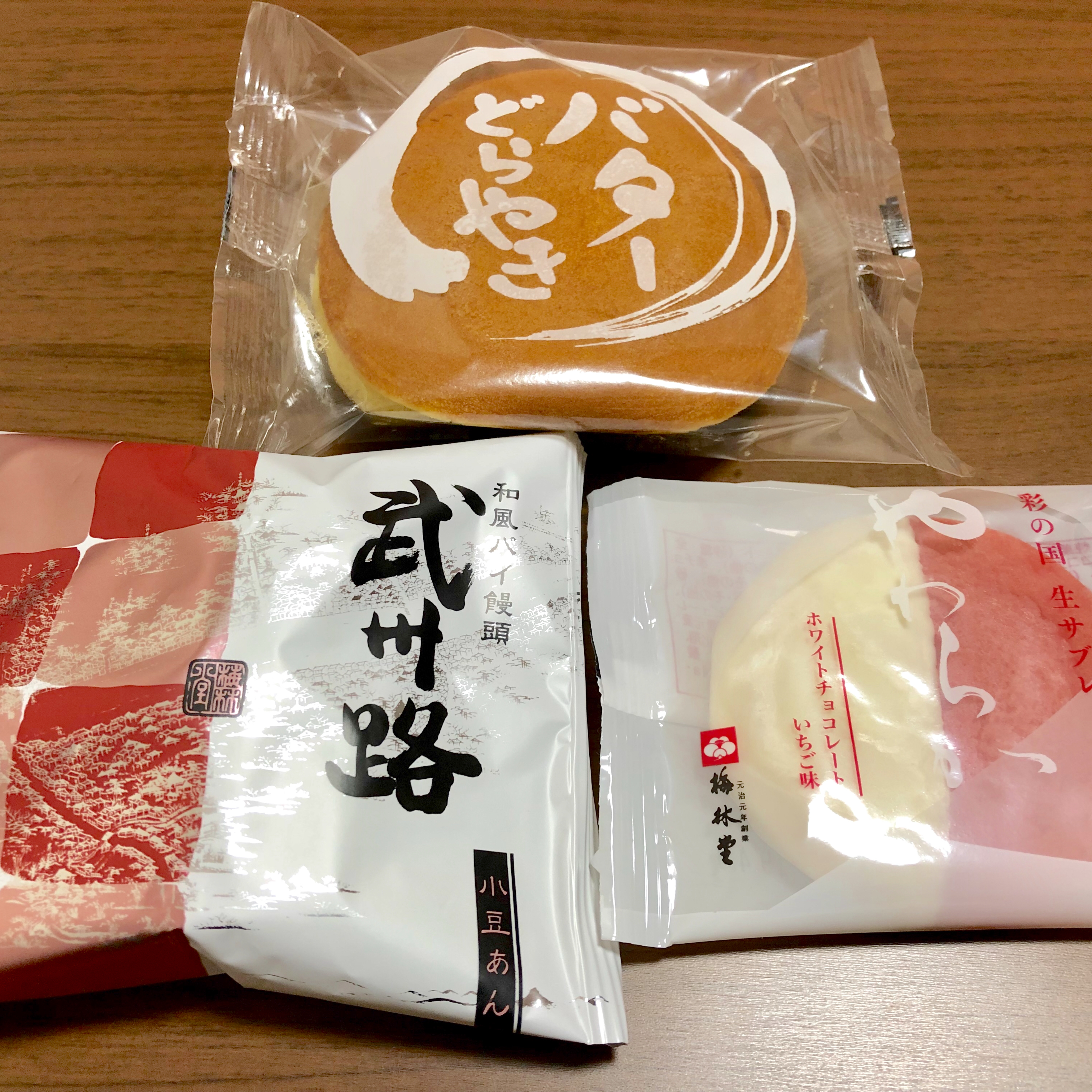 梅林堂のおすすめ|やわらか・武州路・バターどら焼きを食べた感想・レビュー!