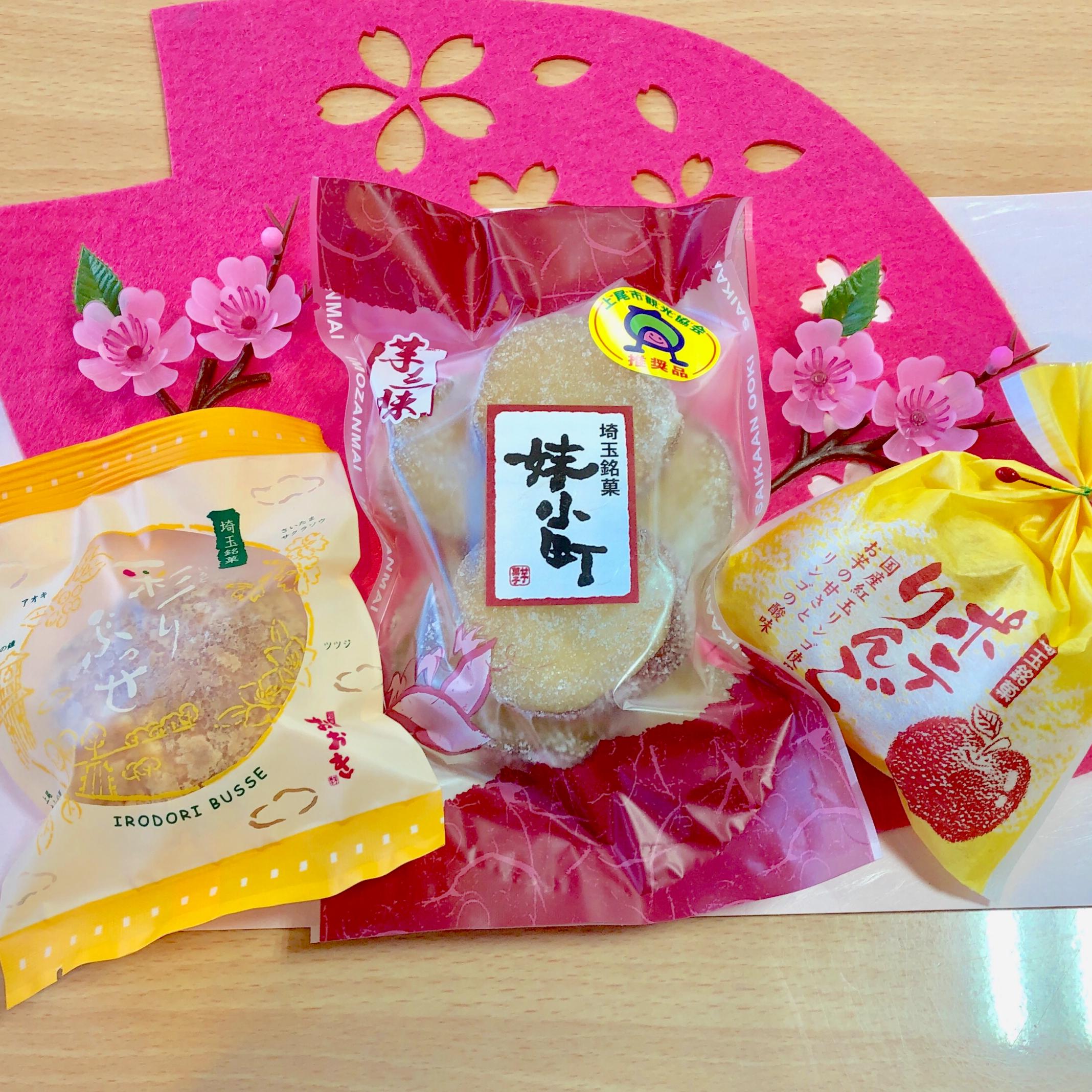 彩菓庵おおき|上尾の芋菓子専門店は手土産にぴったり!店員さんに聞いた人気商品も紹介