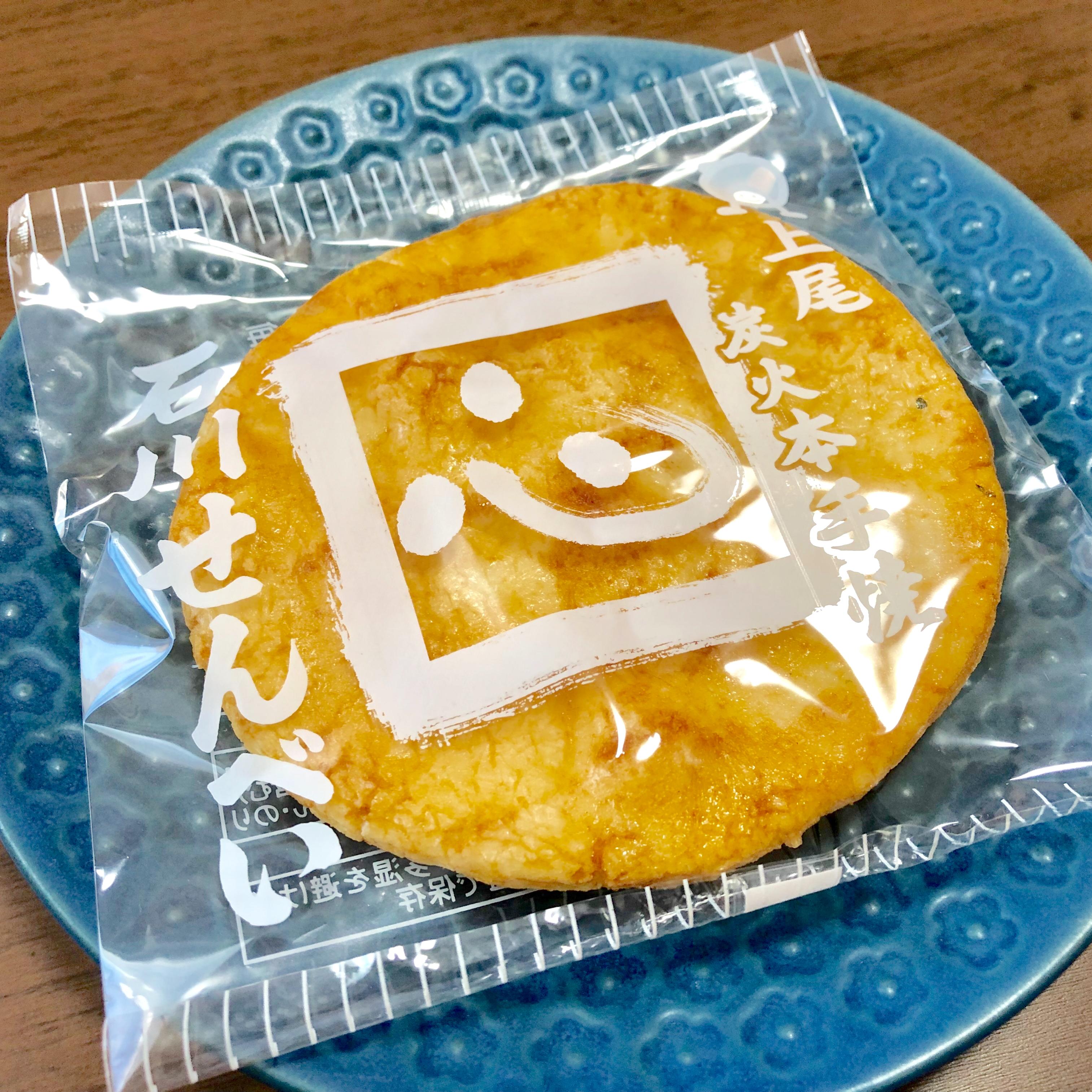 上尾・石川煎餅店|炭火本手焼のおせんべいは手土産におすすめ!完成までの作業工程も紹介