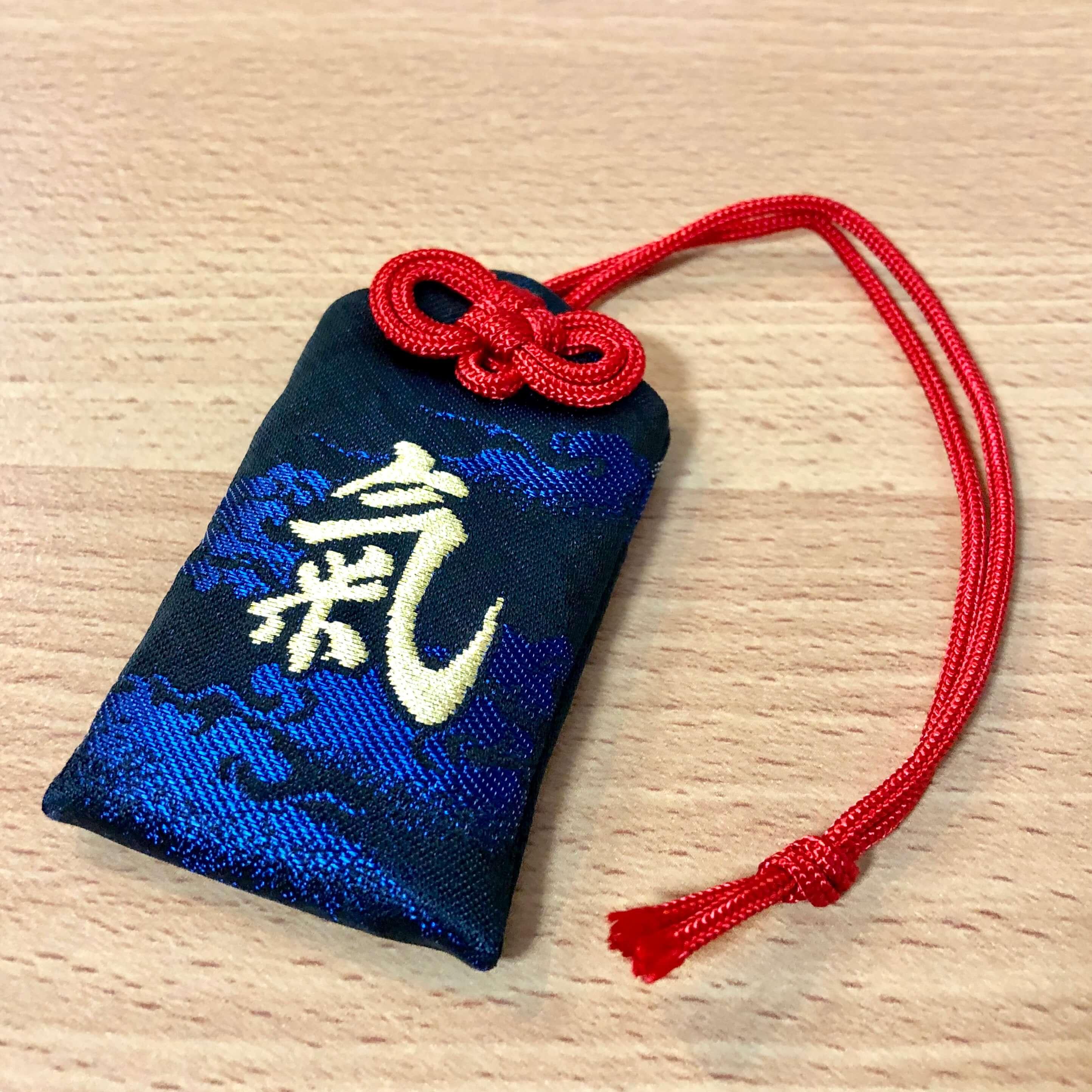 三峯神社で気守をゲットしてきた!白は頒布中止だけど他の色もご利益が期待できそう!