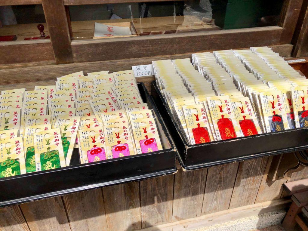 三峯神社のお守りコーナー