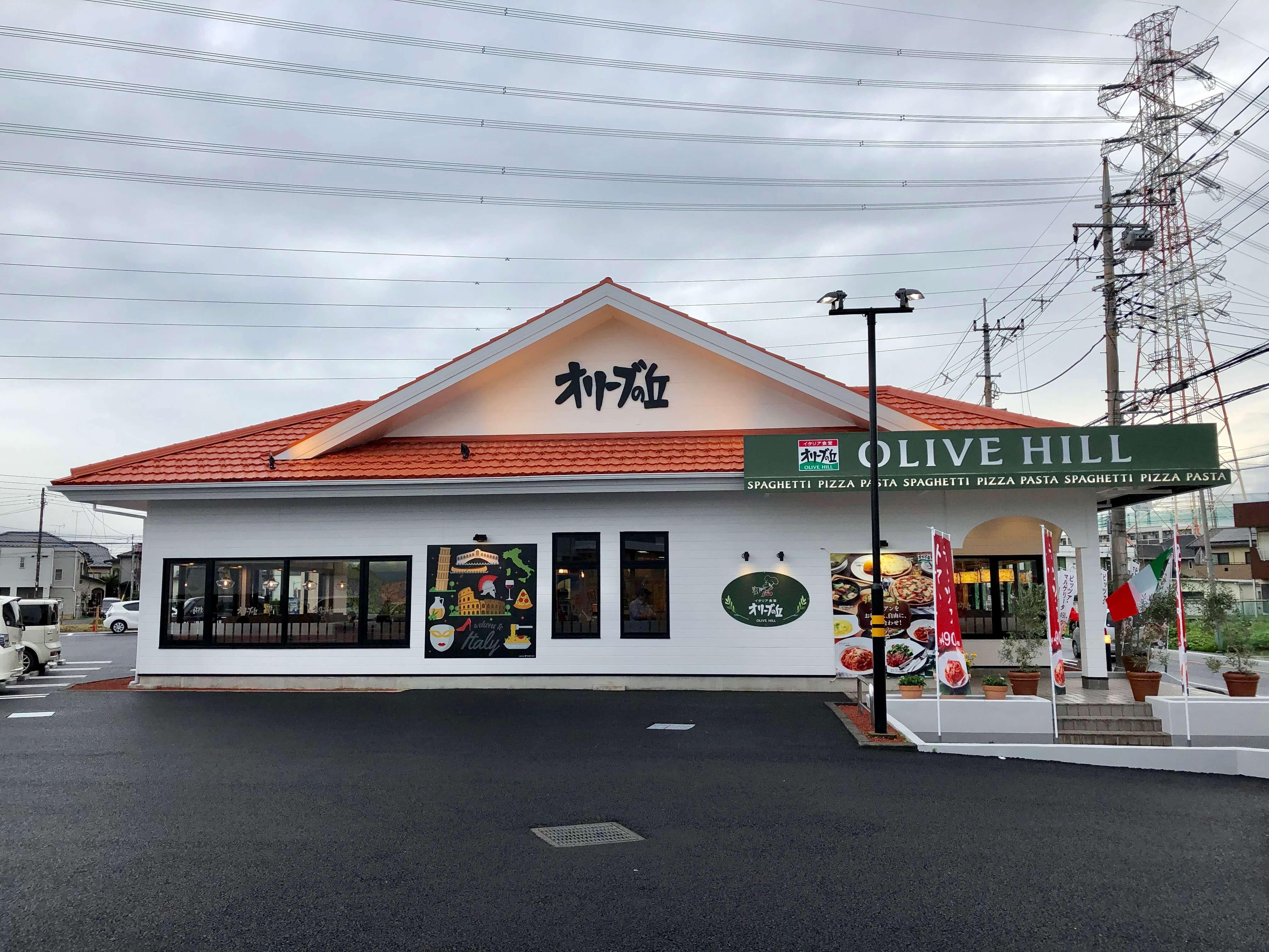 オリーブの丘 東越谷店が3月5日ニューオープン!メニュー・料金・アルバイト情報などを紹介