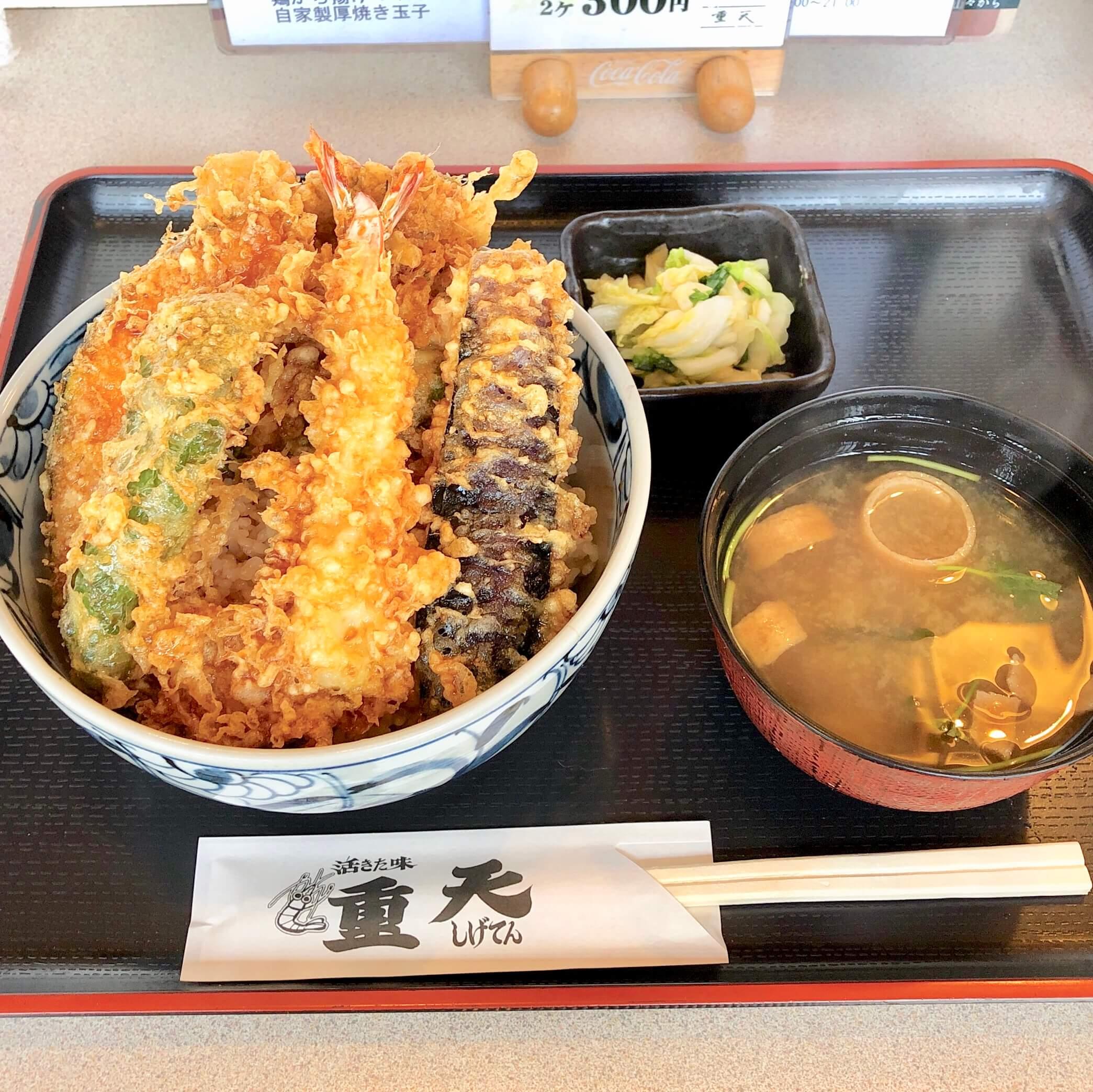 重天(しげてん)|鴻巣駅西口 絶品天ぷら屋さんのランチタイムをレポ!