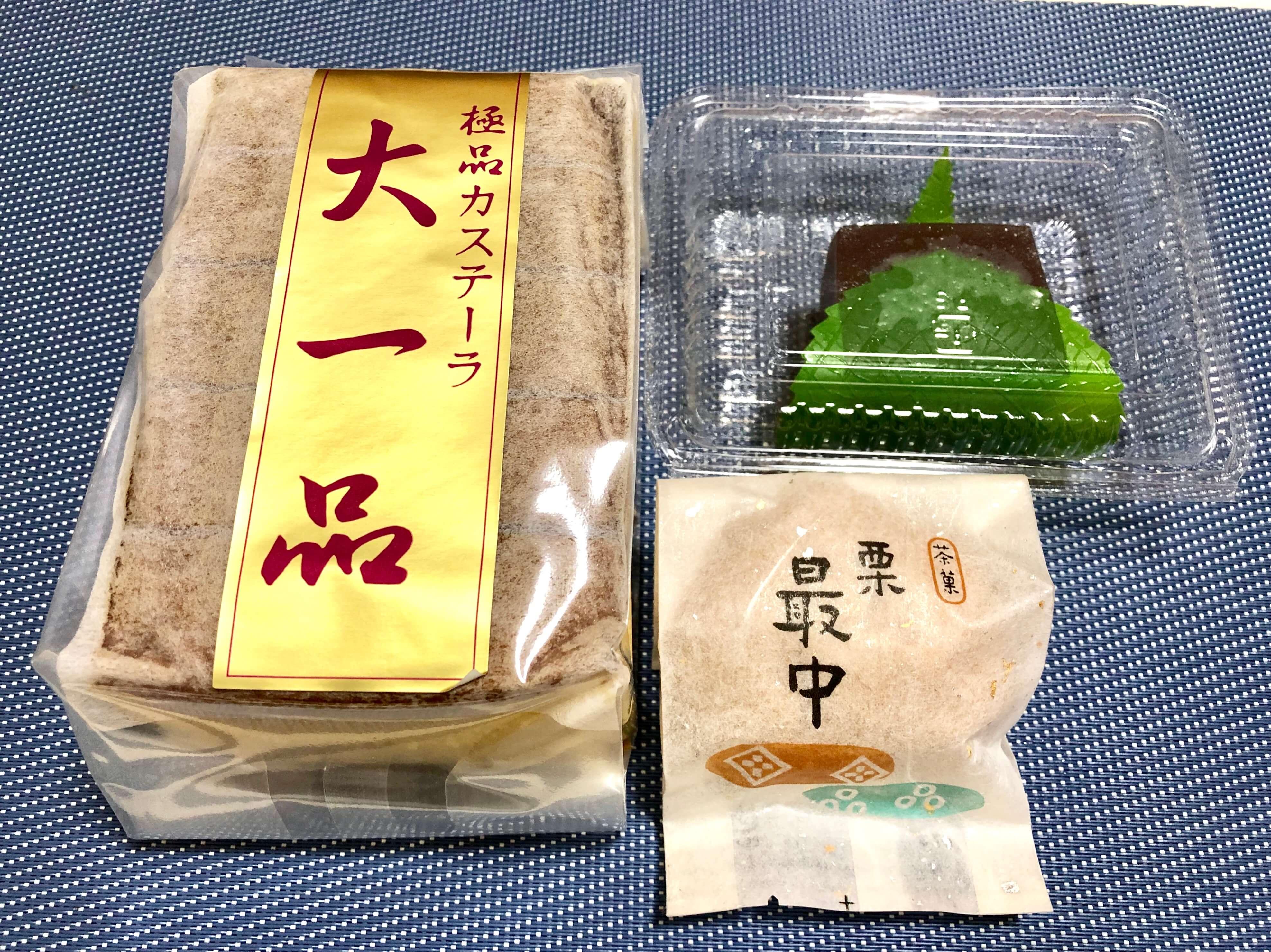 菓匠つくも|上尾駅西口の人気和菓子店!カステラなどおすすめ商品を紹介