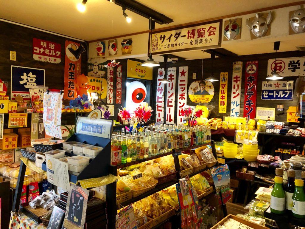 玉川温泉の駄菓子売り場