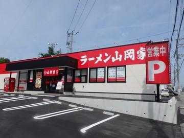 ラーメン山岡家 鶴ヶ島店が8月29日オープン!