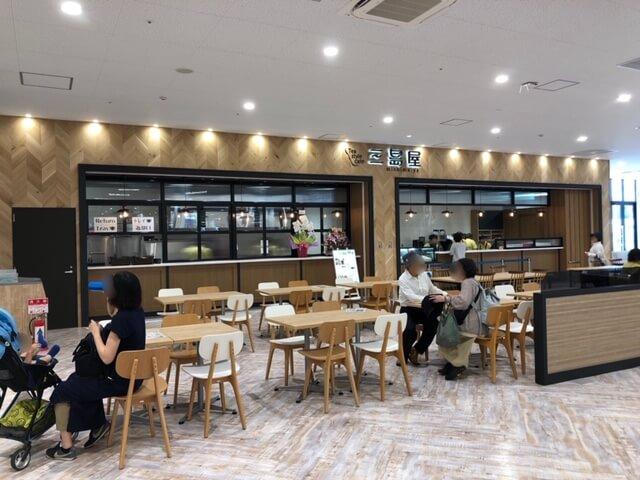 Tea style cafe 三島屋がホームズさいたま中央店|メニュー・食べてみた感想などを紹介