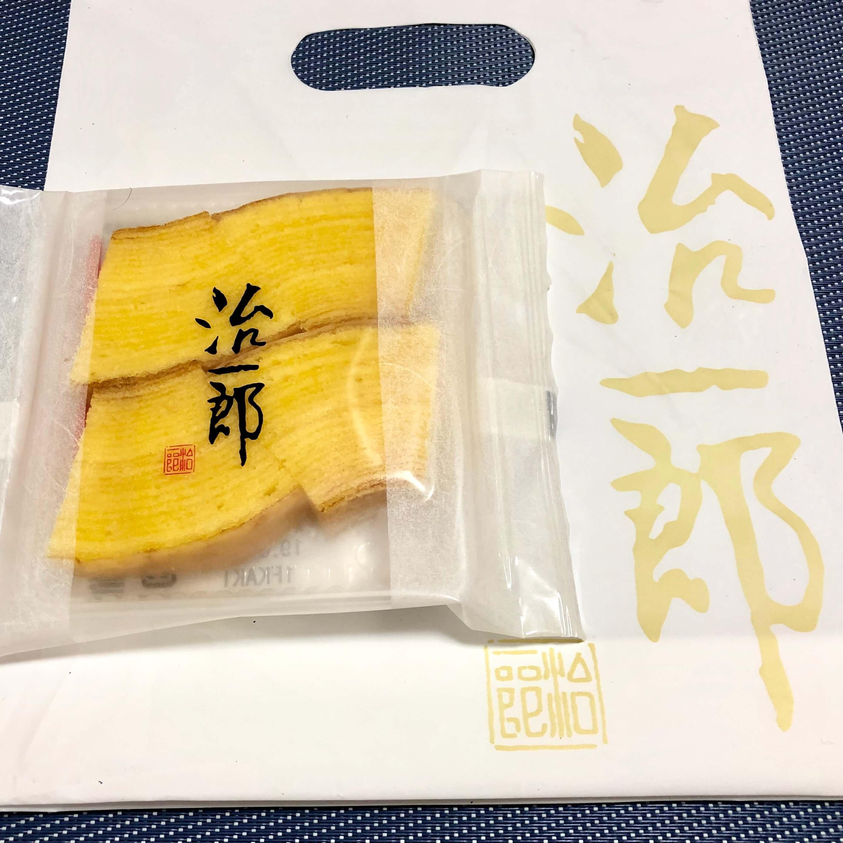 埼玉初出店|ルミネ大宮に治一郎がオープン!メニュー・バウムクーヘンを食べてみた感想を紹介
