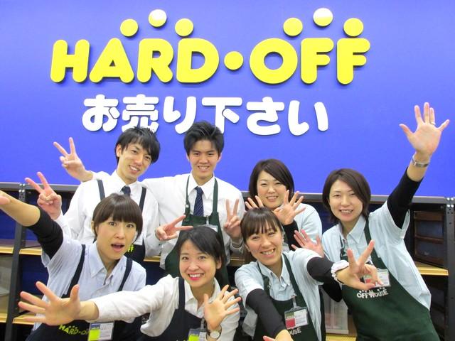 ハードオフ・オフハウス・ホビーオフ川越神明町店が8月上旬オープン!