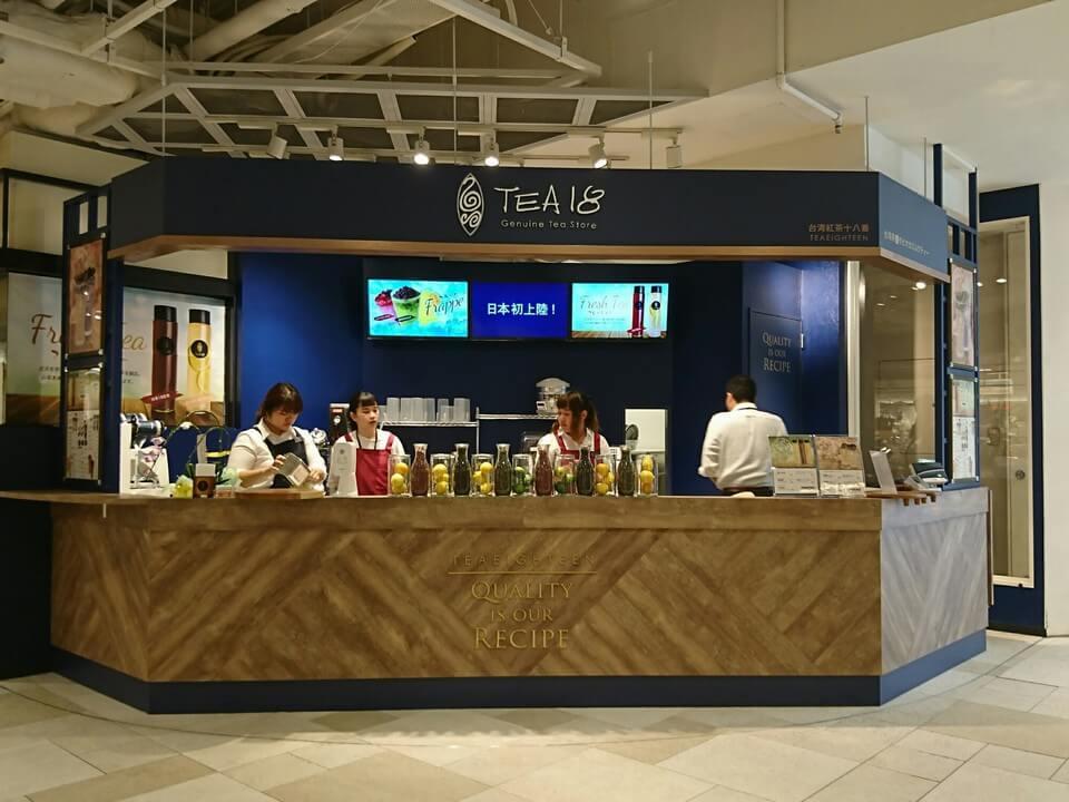 TEA18(ティーエイティーン)所沢店が11月オープン!人気タピオカ店が埼玉初上陸♪