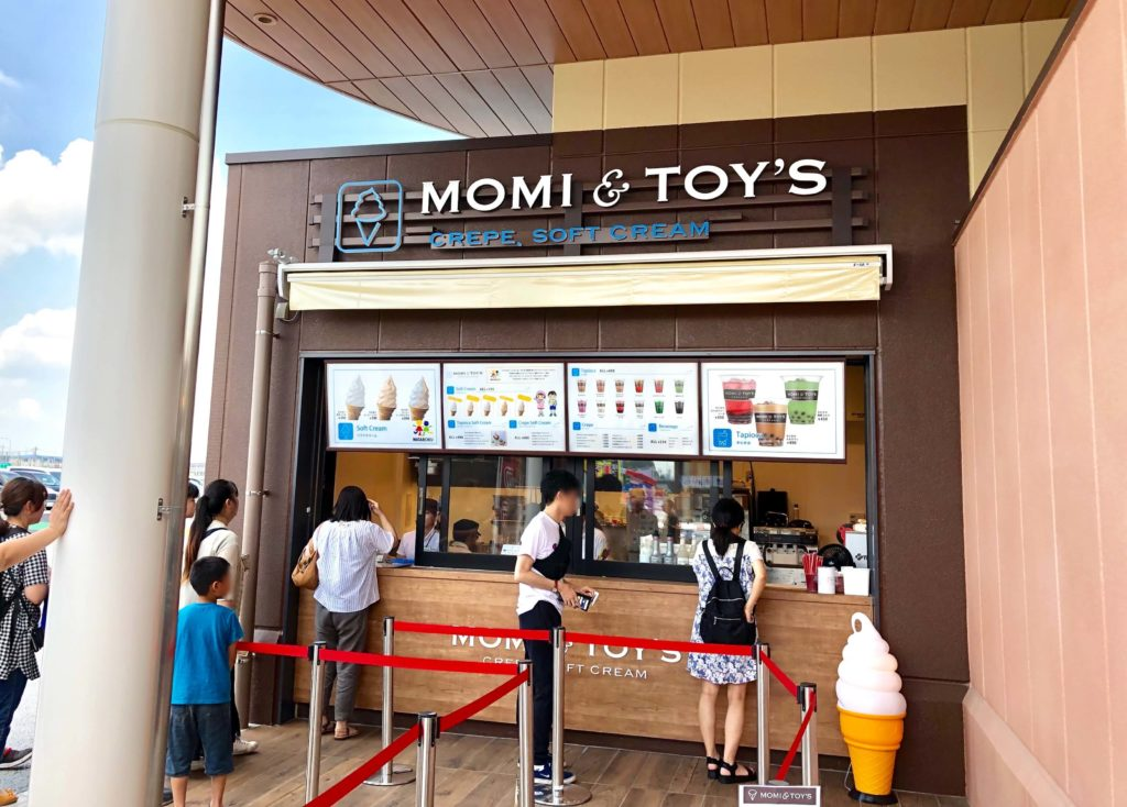MOMI&TOY'S Pasar蓮田店の外観