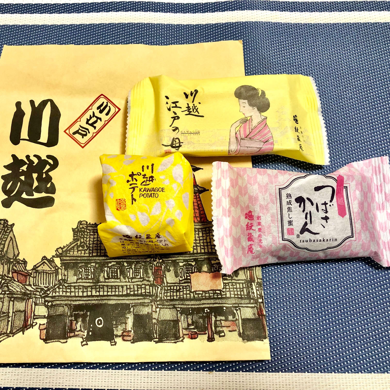紋蔵庵の人気商品ベスト3を食べ比べ!川越の定番土産ならここがおすすめ♪