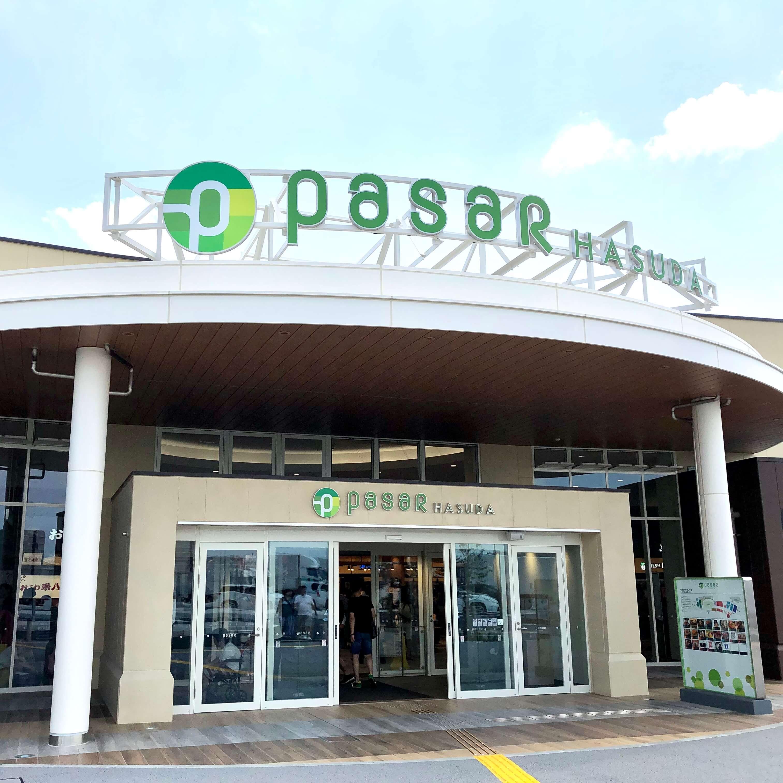 蓮田SA上りPasar(パサール)蓮田に行ってきた!店舗一覧とアルバイト情報を紹介