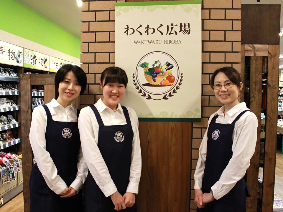 わくわく広場 ホームズ所沢店が2019年秋ニューオープン !