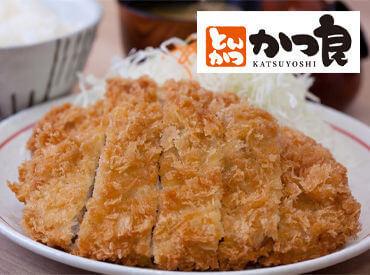 とんかつ かつ良 アリオ上尾店が10月7日ニューオープン!