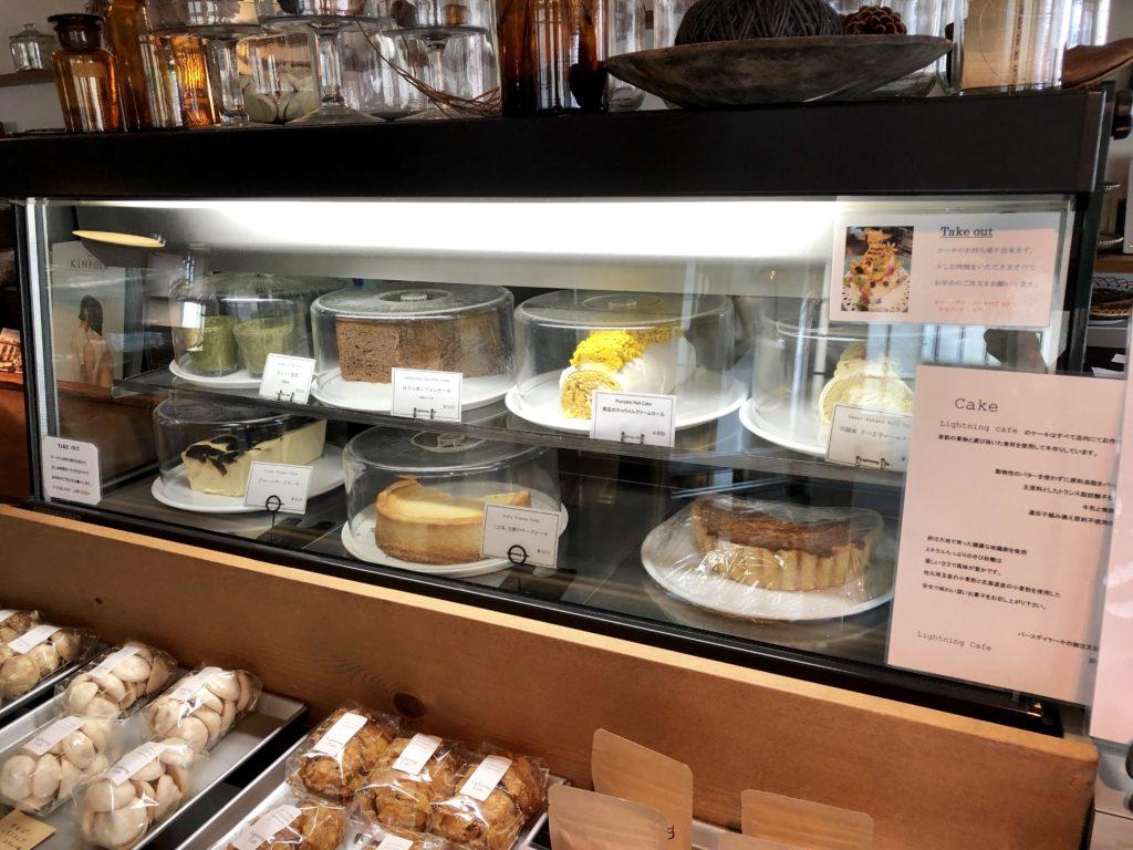 ライトニングカフェのケーキ一覧