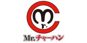 Mr.チャーハンのロゴ